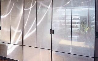 Glastuer Haus S · Glas Trennwand2 ...